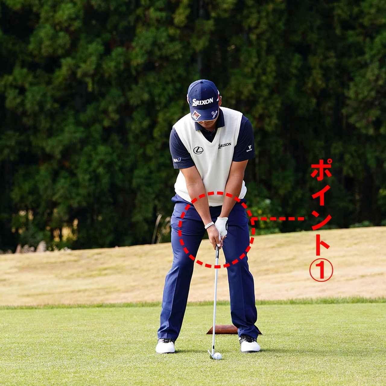 画像3: 【松山英樹】「手の位置が超低い」。世界のアイアンマンをスウィング分析!