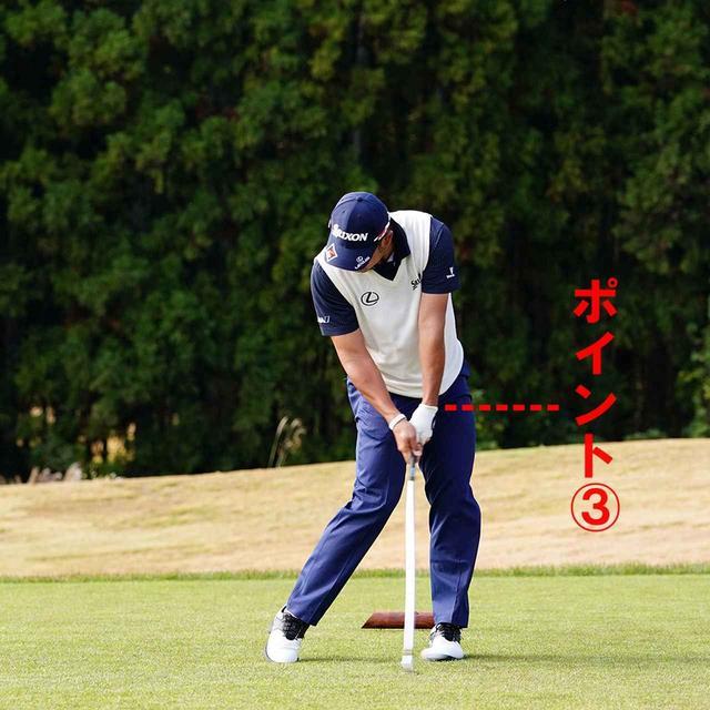 画像7: 【松山英樹】「手の位置が超低い」。世界のアイアンマンをスウィング分析!