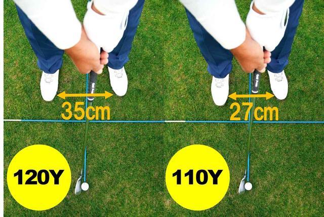 画像2: 風が強くても、ボールの位置は変わらない