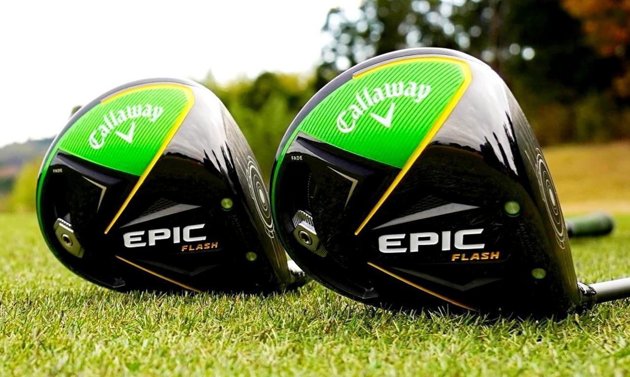 画像: (左)エピック フラッシュ (右)エピック フラッシュ スター どちらもヘッドサイズは460cc