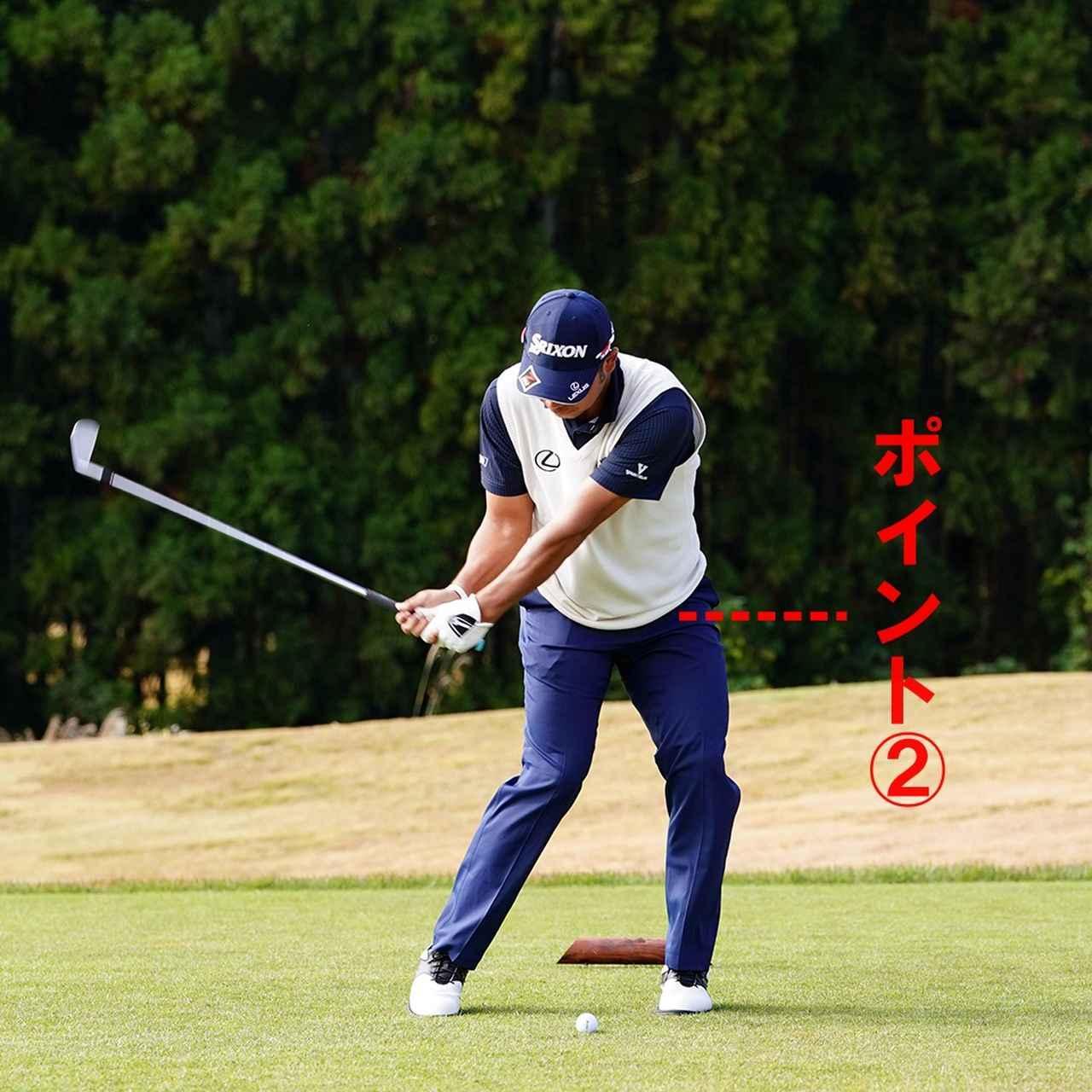 画像6: 【松山英樹】「手の位置が超低い」。世界のアイアンマンをスウィング分析!