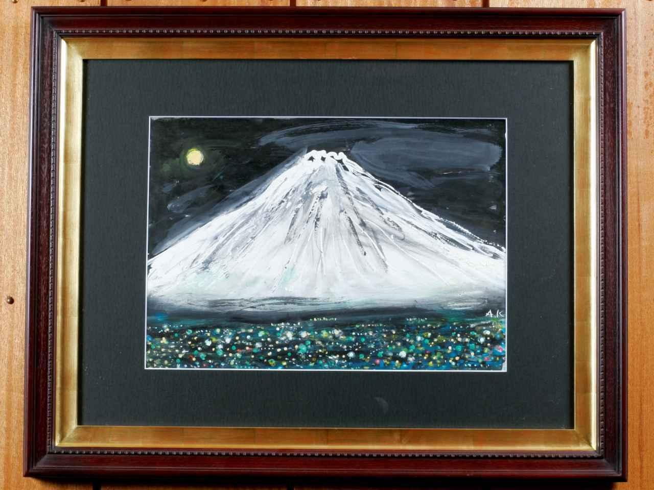 画像: ハウス内に飾られている、黒澤明監督が描いた富士山の絵画