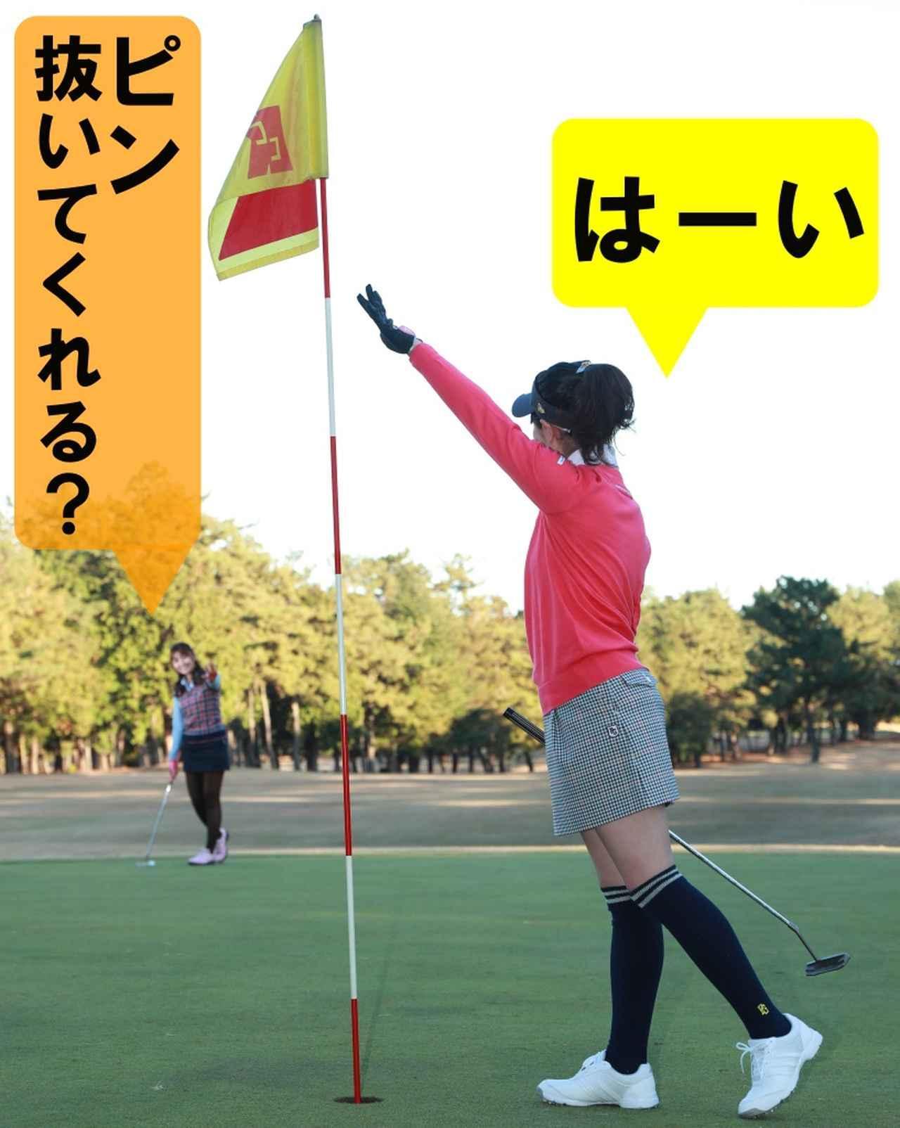 画像: (左)ゴルル会員番号51 高橋奈々(右)ゴルル会員番号44 水谷花那子