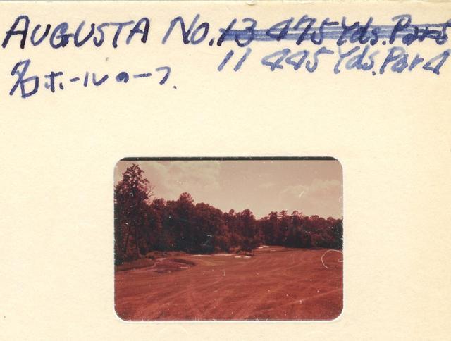 画像: オーガスタナショナルのアーメンコーナ-、11番パー4