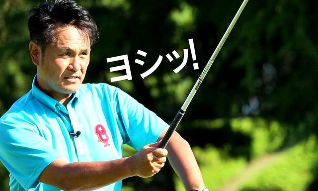 画像: ラウンドではここぞの場面で、「力みがち」だという鈴木健さん