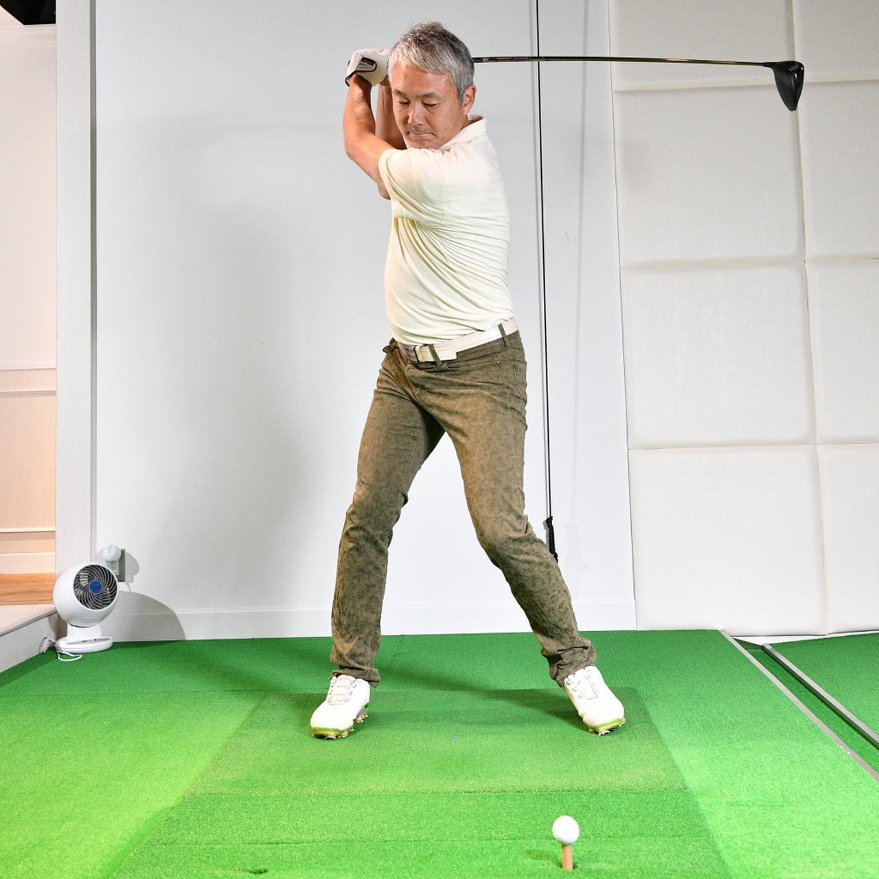 画像2: 【ドライバー】出球が安定しないのは「胸の向き」に問題アリ。腕と体の同調を直レッスン!