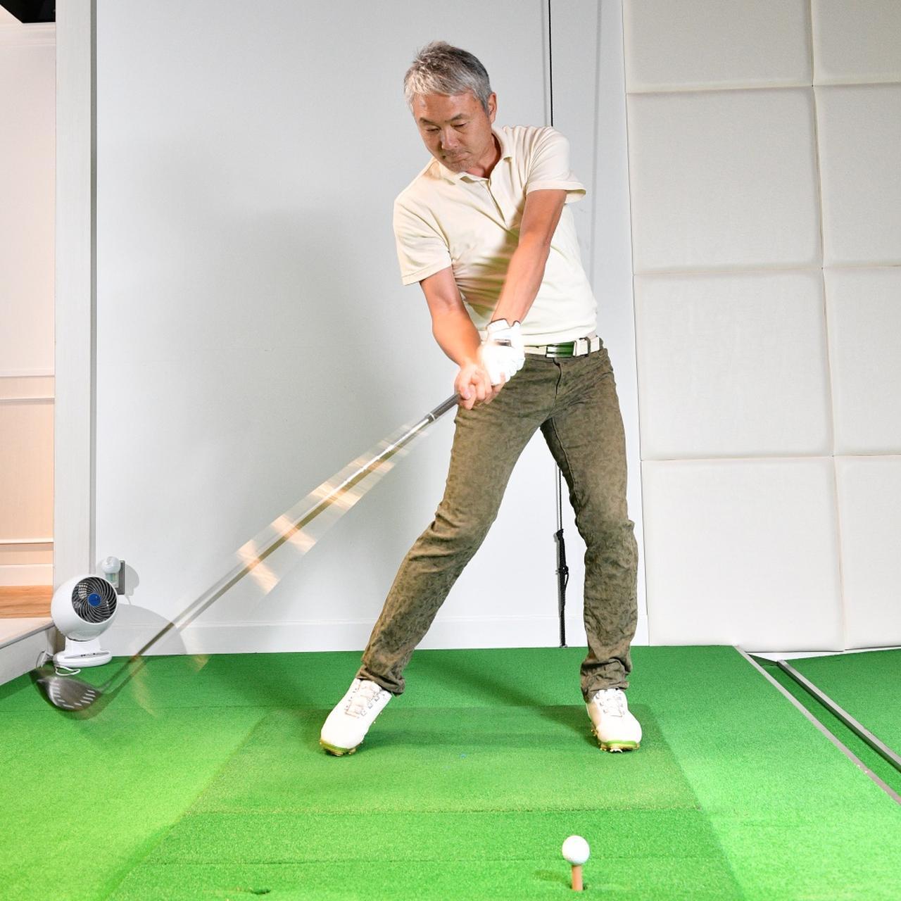 画像3: 【ドライバー】出球が安定しないのは「胸の向き」に問題アリ。腕と体の同調を直レッスン!