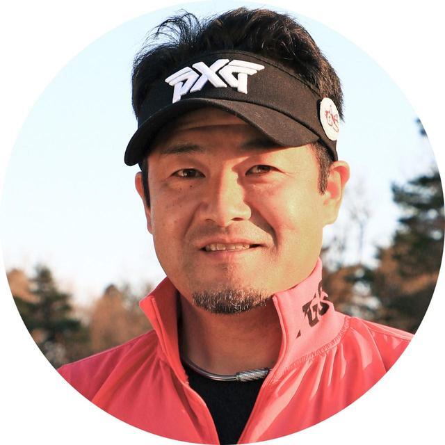 画像: 【指導/三觜喜一プロ】 みつはしよしかず。1974年生まれ。辻梨恵らのコーチを務めるなど、ジュニアからトッププロまで幅広い層をサポート