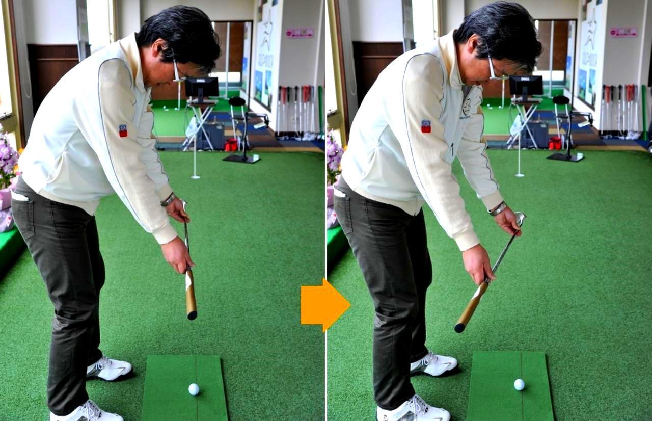 画像: ボールをスタンスの中央に置くとテークバックがインサイドに上がりやすくなる。それを目で追うと軌道が変わる