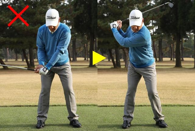 画像: 手で担ぐような動きはNG。手元が体の中心から外れてしまいます