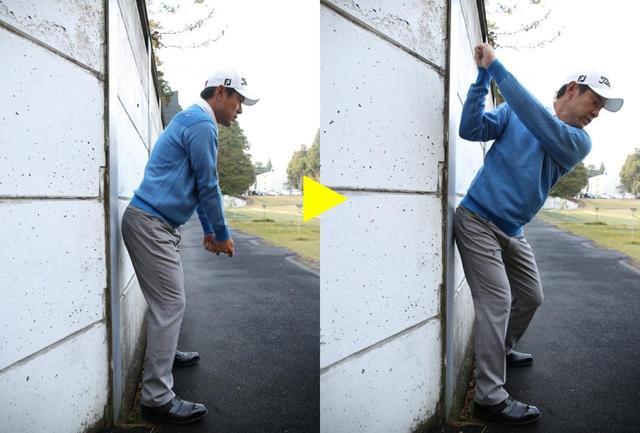画像: アドレスで壁から離れていた右のお尻が、バックスウィングで壁に付くのが正しい動きです