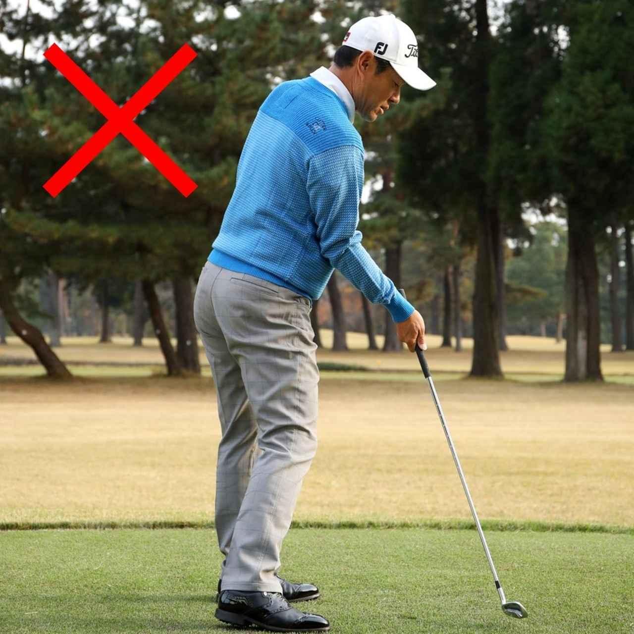 画像: ダウンスウィングでお尻が前に出てしまうと前傾姿勢が崩れ、手元が浮いてスライスしやすい動きになる