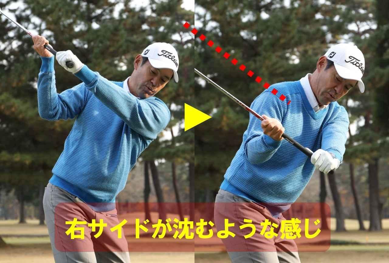 画像2: 切り返しの基本② クラブをインから下ろすには下半身の踏み込みが大事