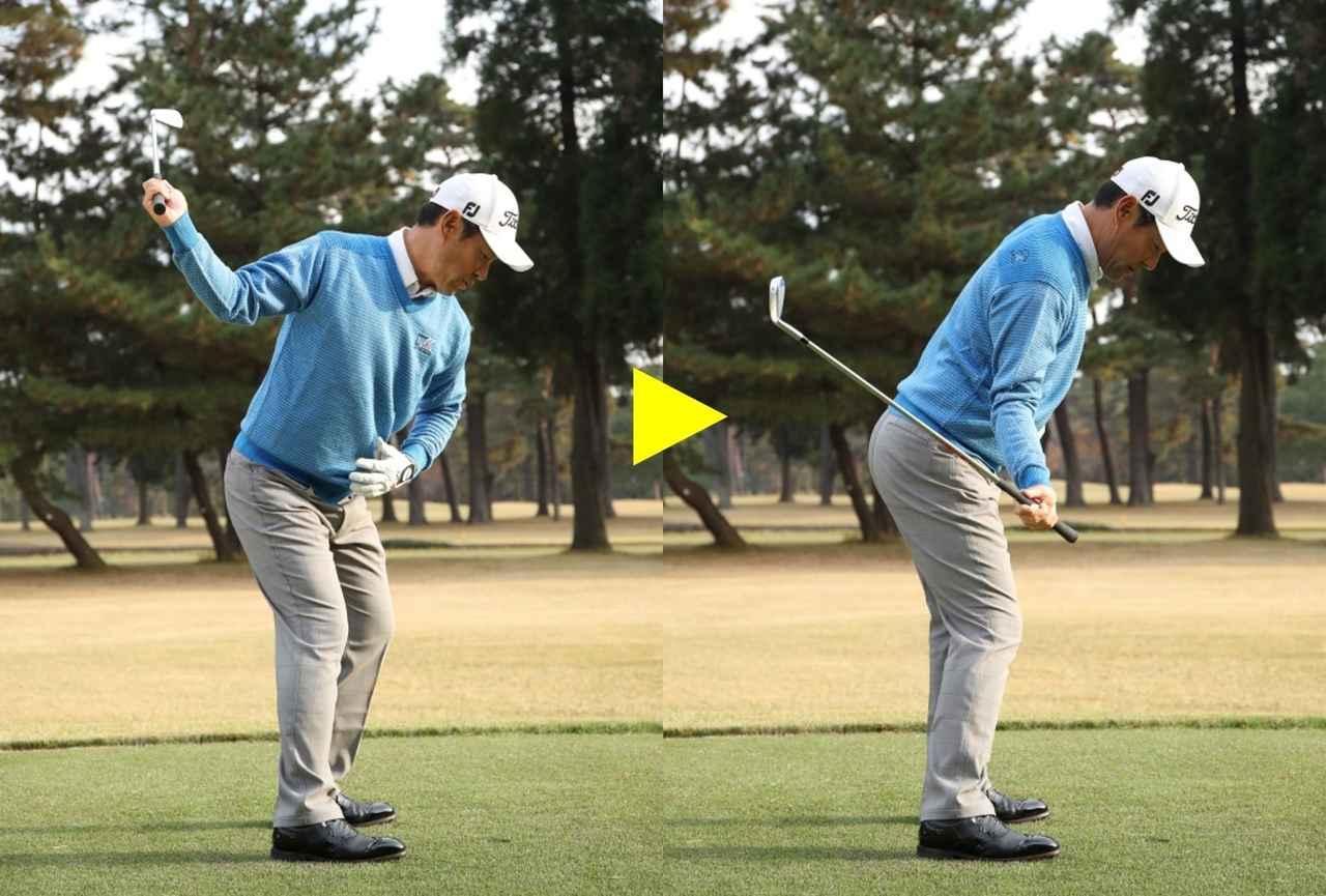 画像: 切り返しでは、左のお尻を突き出すように