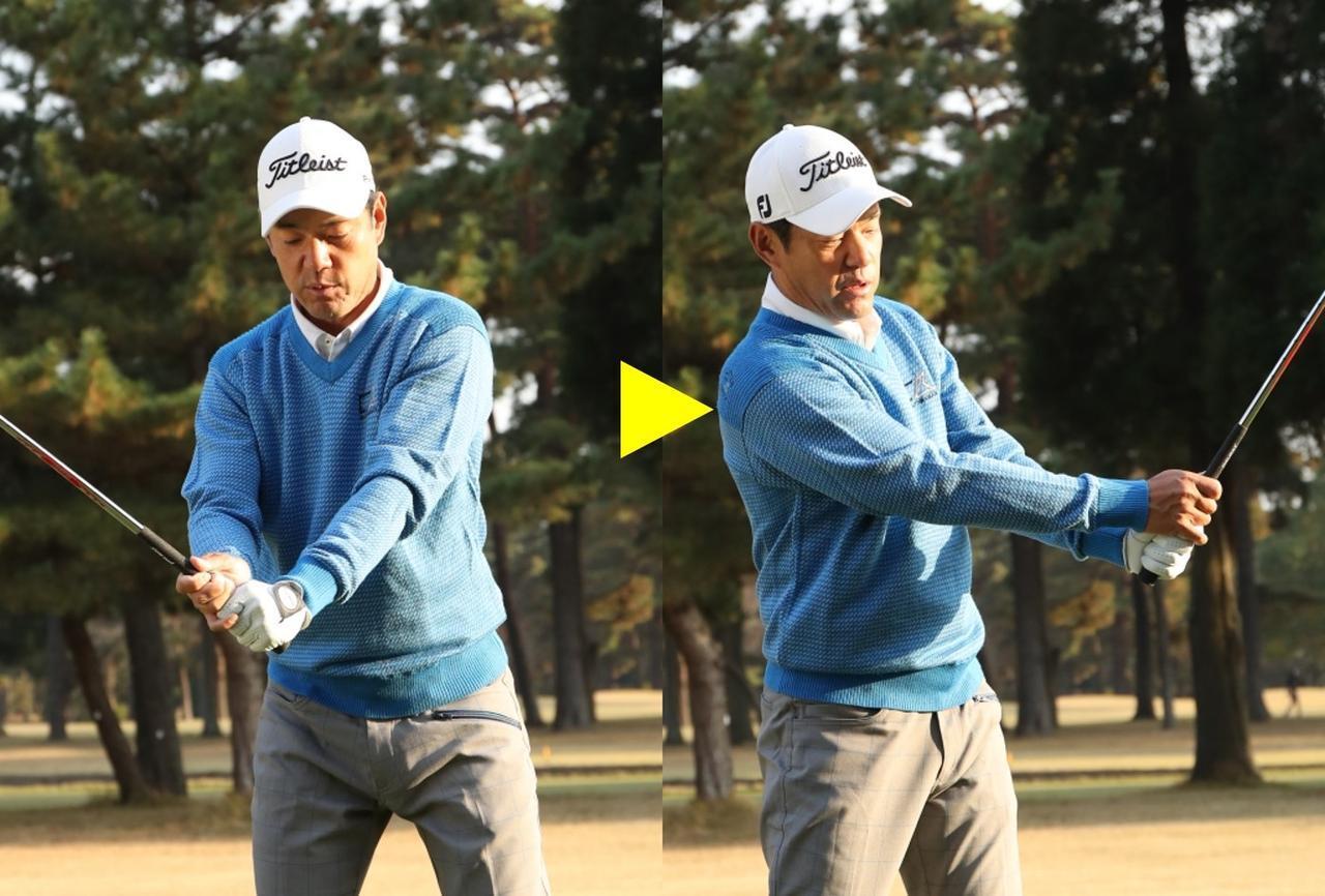 画像: (左)手元は体の正面。シャフトは顔の前に。 (右)腕をねじらず体を回します