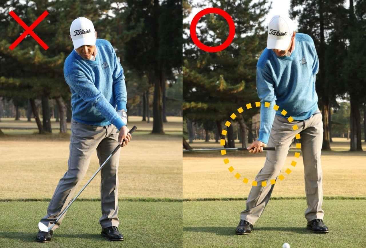 画像: 右手を右太もも前付近に下ろしてくるのが正しいダウンスウィング。手元が浮くとフェースが開いてしまいます