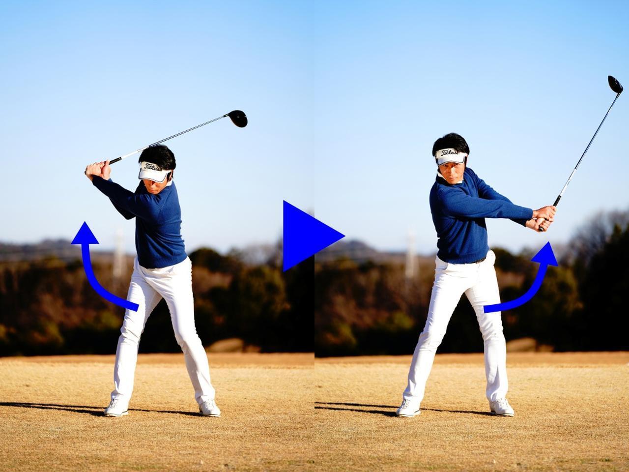 画像: テークバックで右腰が切れ(ズボンの右脚付け根にシワ)、ダウンでは左腰が切れる