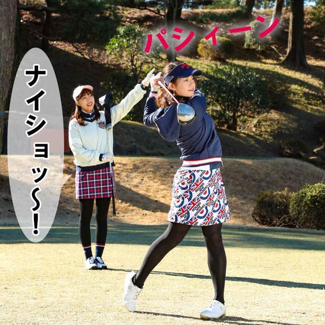 画像: (右)ゴルル会員番号52 須貝香菜美、(左)ゴルル会員番号48 渥美友里恵