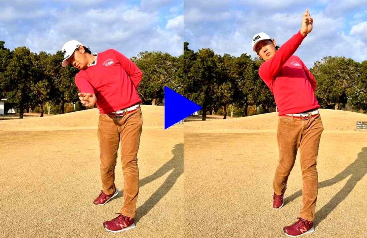 画像1: 飛ばそうとしない! 低い球&ランで距離を稼ぐ