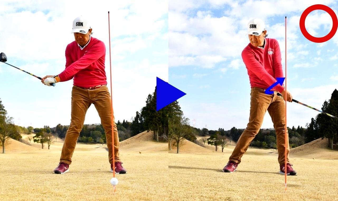 画像: 右手首の角度を保ったまま、右手の前腕を回していく