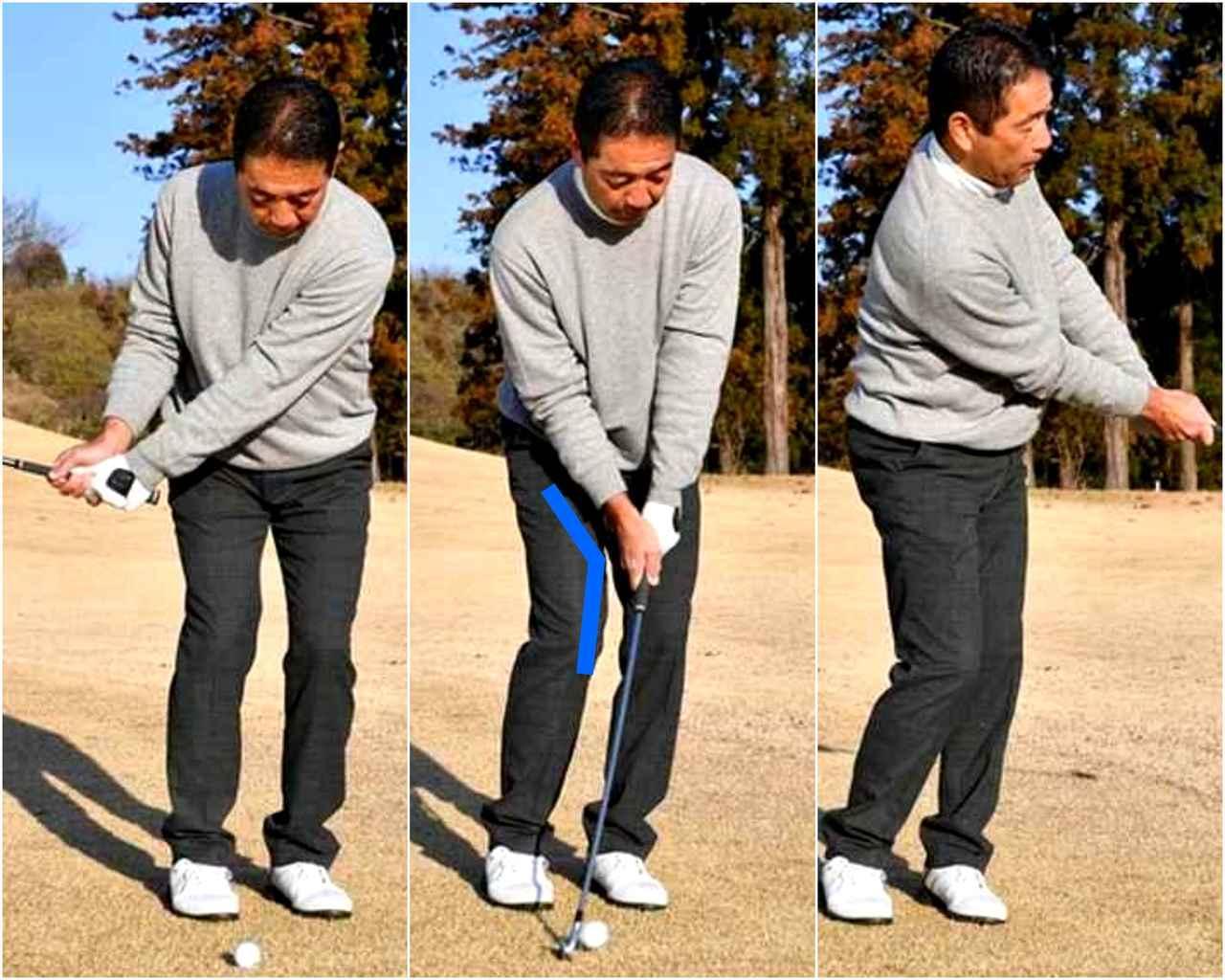 画像: 9Iで手首の角度を保ち、体の回転でゆっくり打つ