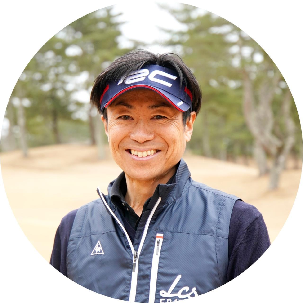 画像: 【試打・解説/伊丹大介プロ】 東北福祉大ゴルフを経てプロ入り。豊富な試打経験をもとにギアを的確に分析。スコアにつながるセッティング術を解説