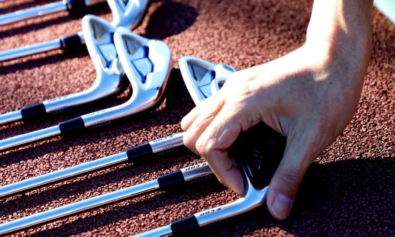 画像7: 伊丹プロのお墨付き4つの「バランス系アイアン」チェック