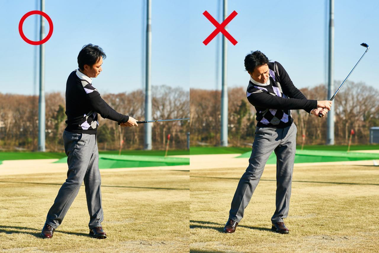 画像1: 「左肩をあえて開くことで、体の回転運動が良くなる」by石原