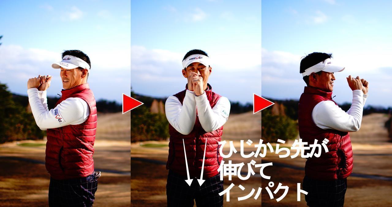 画像1: 「両ひじから先を速く振る。体重移動は要らない」by今泉健太郎