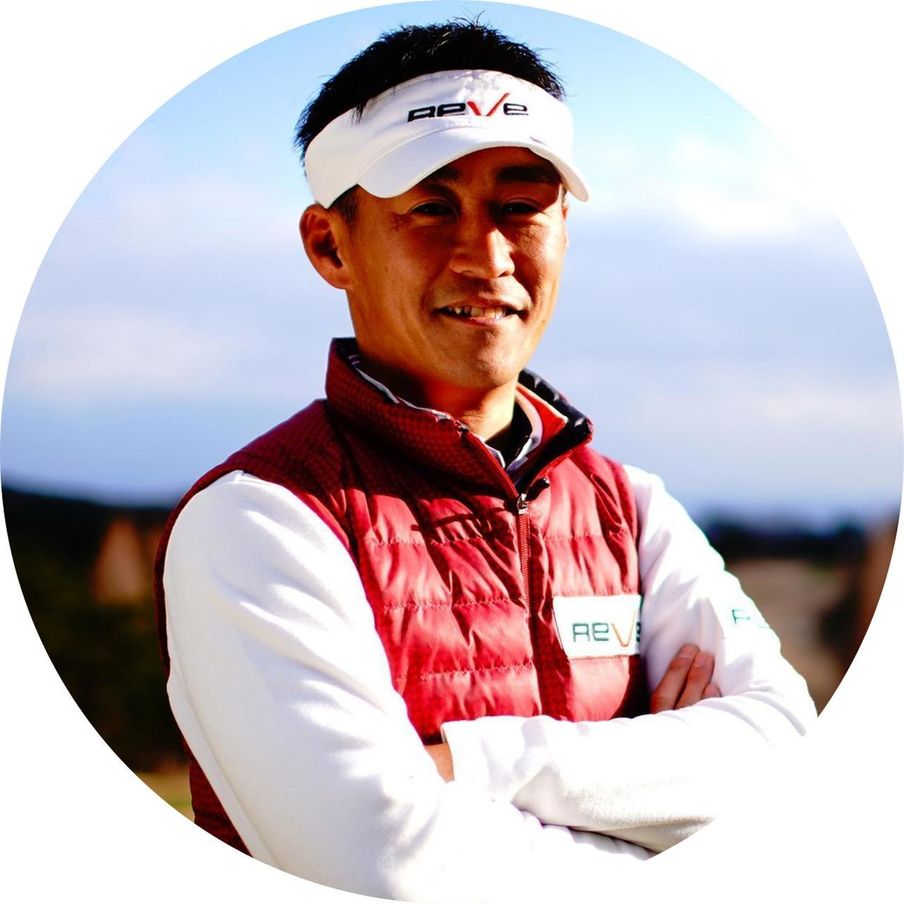画像: 【候補者➃今泉健太郎】 いまいずみけんたろう。1981年生まれ。173センチながら404ヤードのドラコン公式記録を持つ。筋トレを一切行わず、力に頼らないレッスンが好評。ゴルフへ行こうWEBで「ビッグボールテクノロジー」連載中