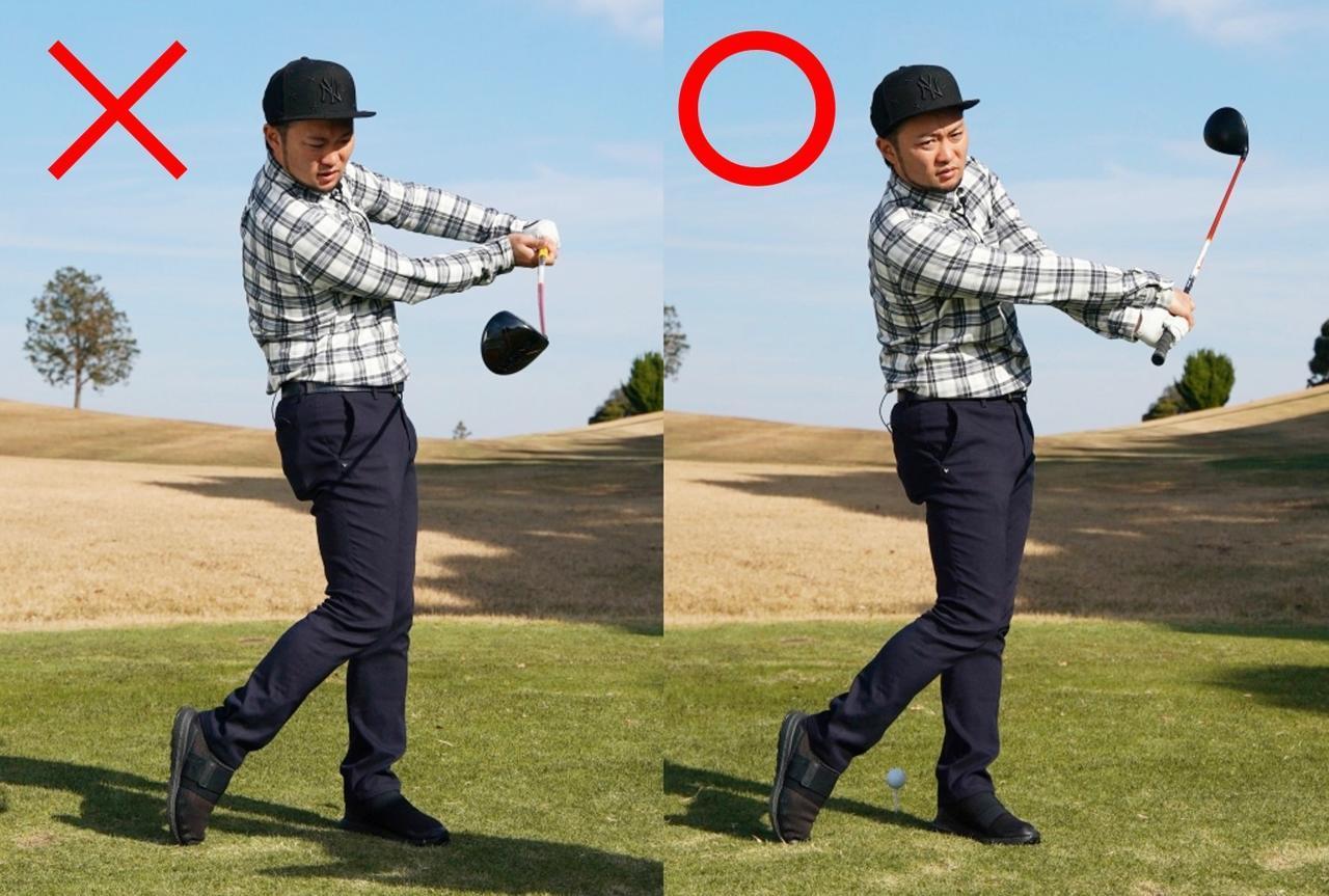 画像: 体を回しすぎるとヘッドの戻りが遅くフェースが開いてしまう。体の回転を待てばヘッドが戻り振り切れます