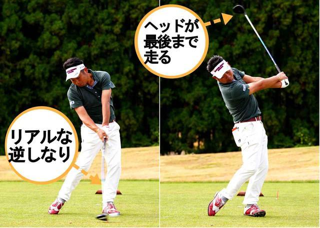画像2: 手元はゆっくりなのにヘッドがビュン! ってイメージなんだよ by池田