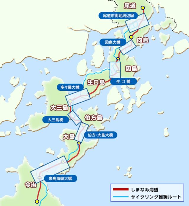 画像: 絶景ロード「瀬戸内海しまなみ海道」を渡ろう
