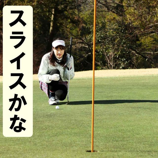 画像1: 【新ルール】グリーン上の球を動かしちゃった。故意ではないけど…さぁ、どうなる?