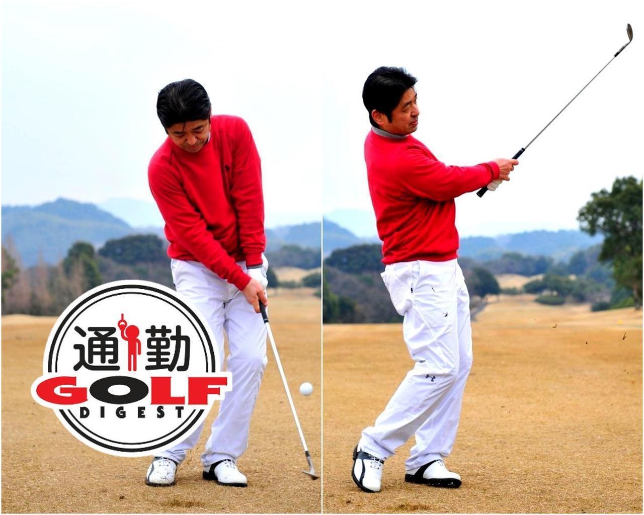 画像: 【通勤GD】伊澤利光「イザワの法則」Vol.12 大学を辞めてプロを目指した理由 ゴルフダイジェストWEB - ゴルフへ行こうWEB by ゴルフダイジェスト