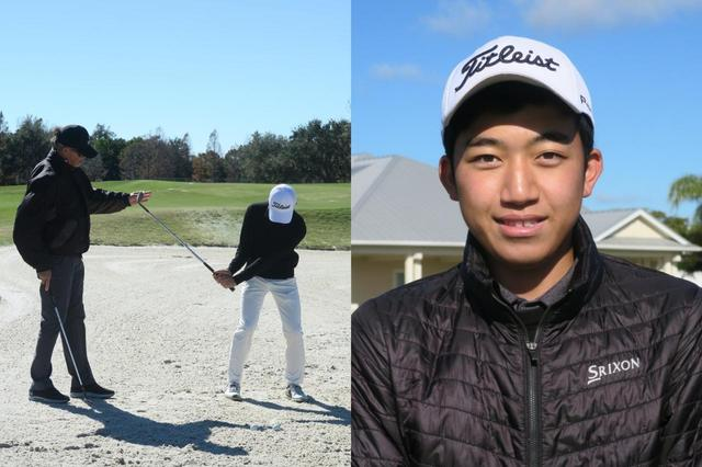 画像: 父の影響でゴルフを始めたという岡田圭太くん(高2)は「天然芝から打てる環境がいい。英語が学べ、海外の友達もたくさんできます。コーチも熱心で、低い球や特殊な打ち方も教えてくれ、バリエーションが増えました」