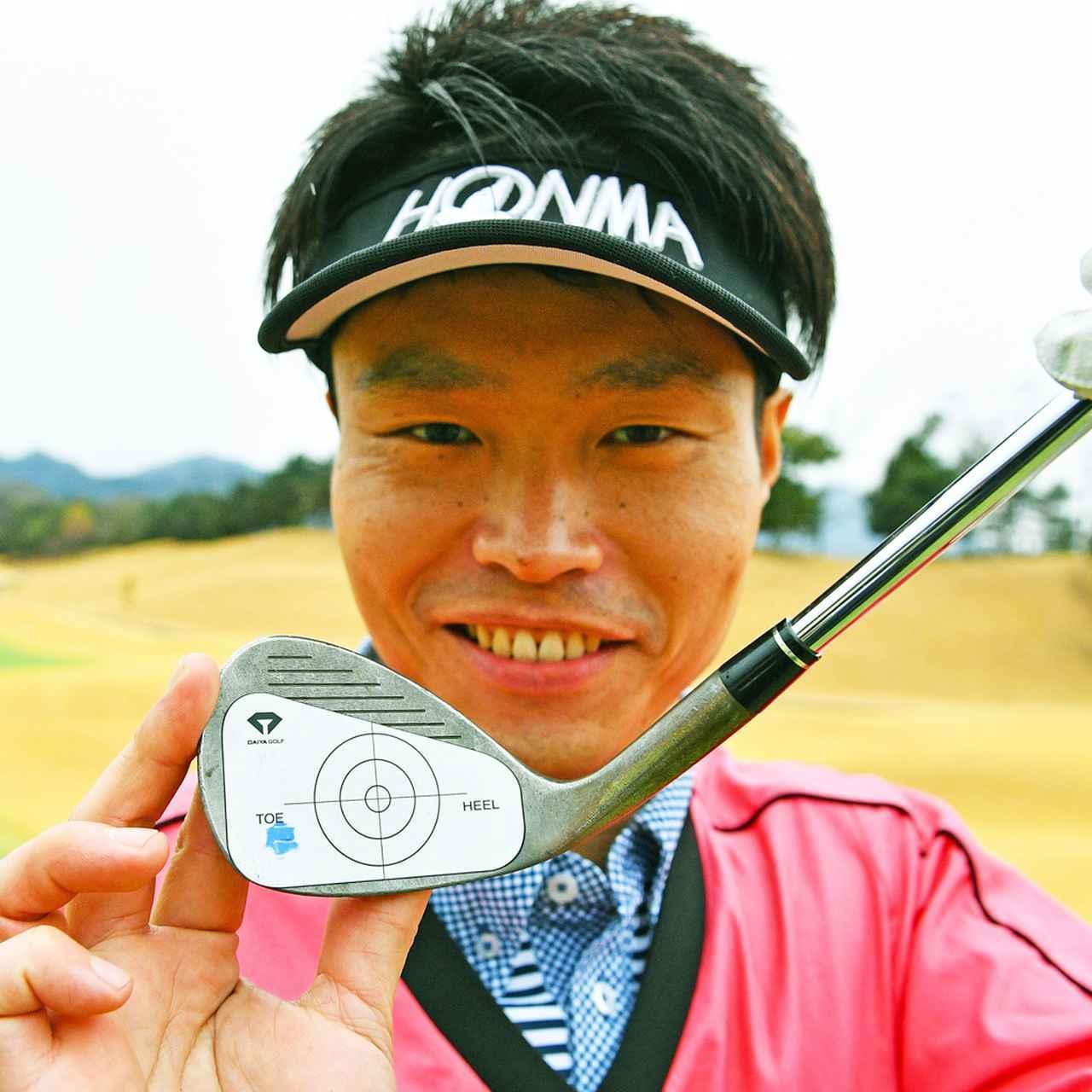 画像: 【難ライ寄せ名人】林 俊助さん (33歳/ゴルフ歴10年/HC7)薄芝、砂地、ベアグラウンドなどからやわらかい球を打つアプローチが得意。ゴルフを始めて5年で80の壁を突破した