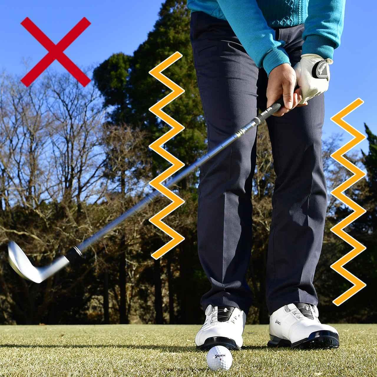 画像: 下半身を止めてスウィングしても、手打ちになるだけで再現性を高める効果は期待できない。回転力が不足してヘッドの抜けも悪くなるので、わずかなダフリが大きなミスになる