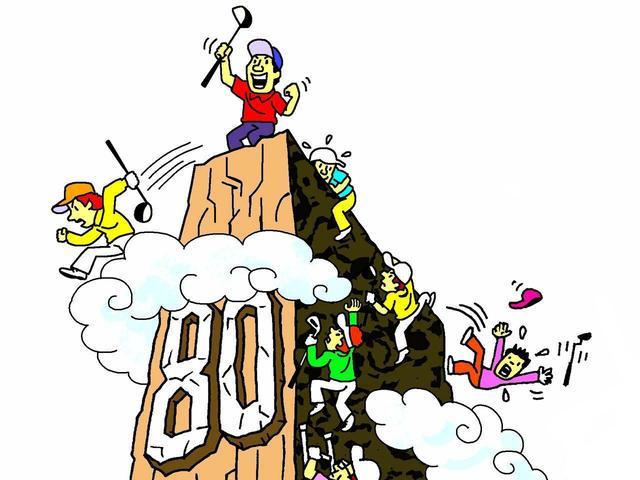 画像: 【スコアの壁の破り方】私はこれでシングルに!(その3)100ヤードを磨きに磨いてハンディ6 - ゴルフへ行こうWEB by ゴルフダイジェスト