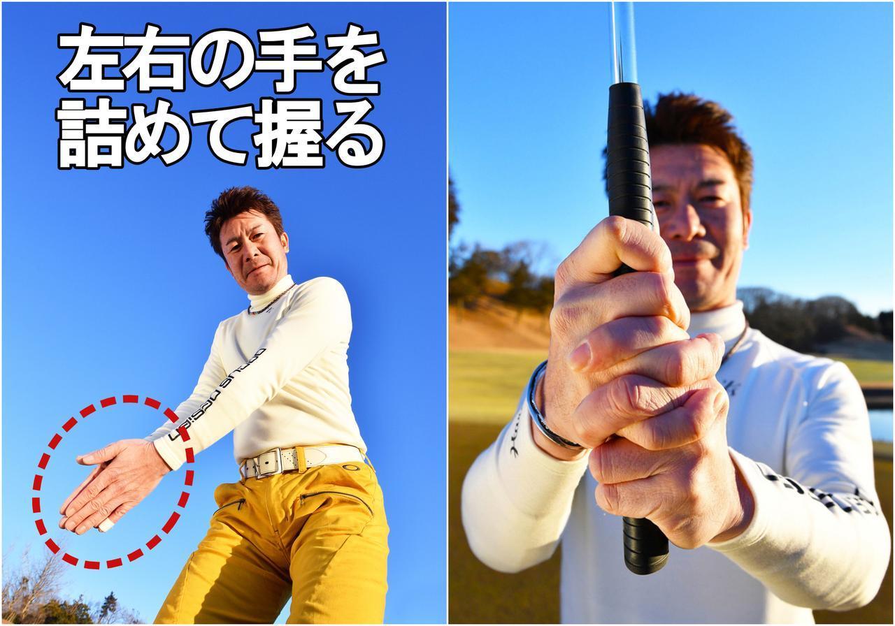 画像: 【パットで壁越え!】永井忠弘さん(47歳/ゴルフ歴15年/HC6) 素振りもせずに打つのに、なぜか入る転がりのいいパットは、水戸の競技ゴルフ界隈ではちょっと有名。ベストはハーフ11パット、ラウンドで23パット