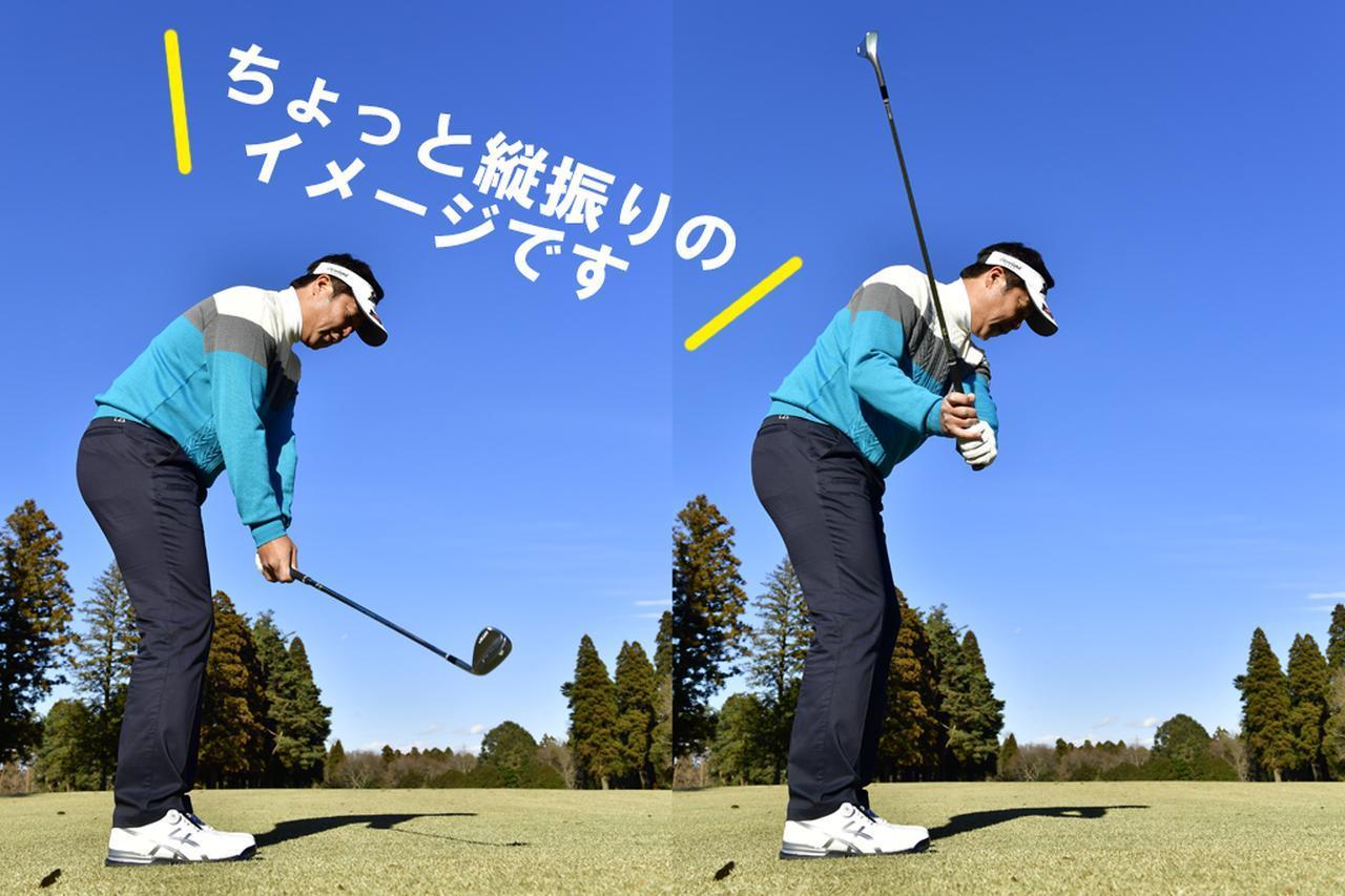 画像: 手首を固めるとヘッドが線をなぞるような直線的な動きになり、再現性は低い。手首を使って振れば、ヘッドの遠心力で自然な円軌道を描きやすく、結果的に再現性は高まる