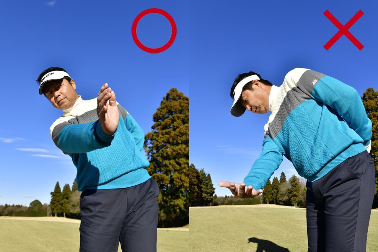 画像5: 北半球をコスリ上げるように球をとらえよう