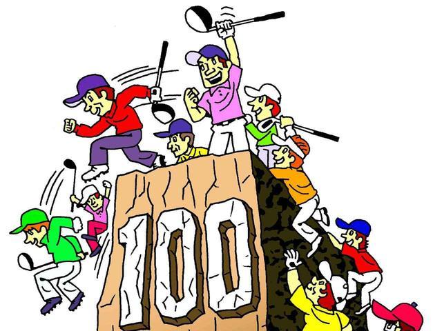 画像: 【スコアの壁の破り方】私はこれでシングルに!(その1)コントロールショット - ゴルフへ行こうWEB by ゴルフダイジェスト