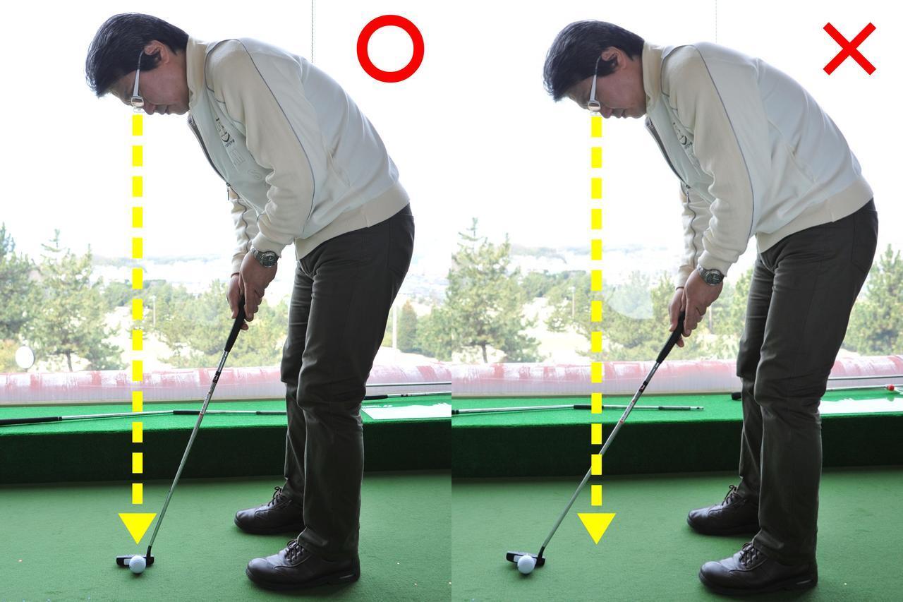 画像: ボールが目の位置よりも先だと、構えた時に芯の位置にボールをセットしにくい。さらにインにクラブを引きやすくなるので、真に当たる確率は低くなる。左目の真下にボールが来るように構えよう