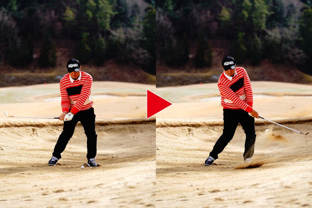 画像: 「砂が爆発しているように見えますが、僕の意識は砂を前に飛ばしているだけです」