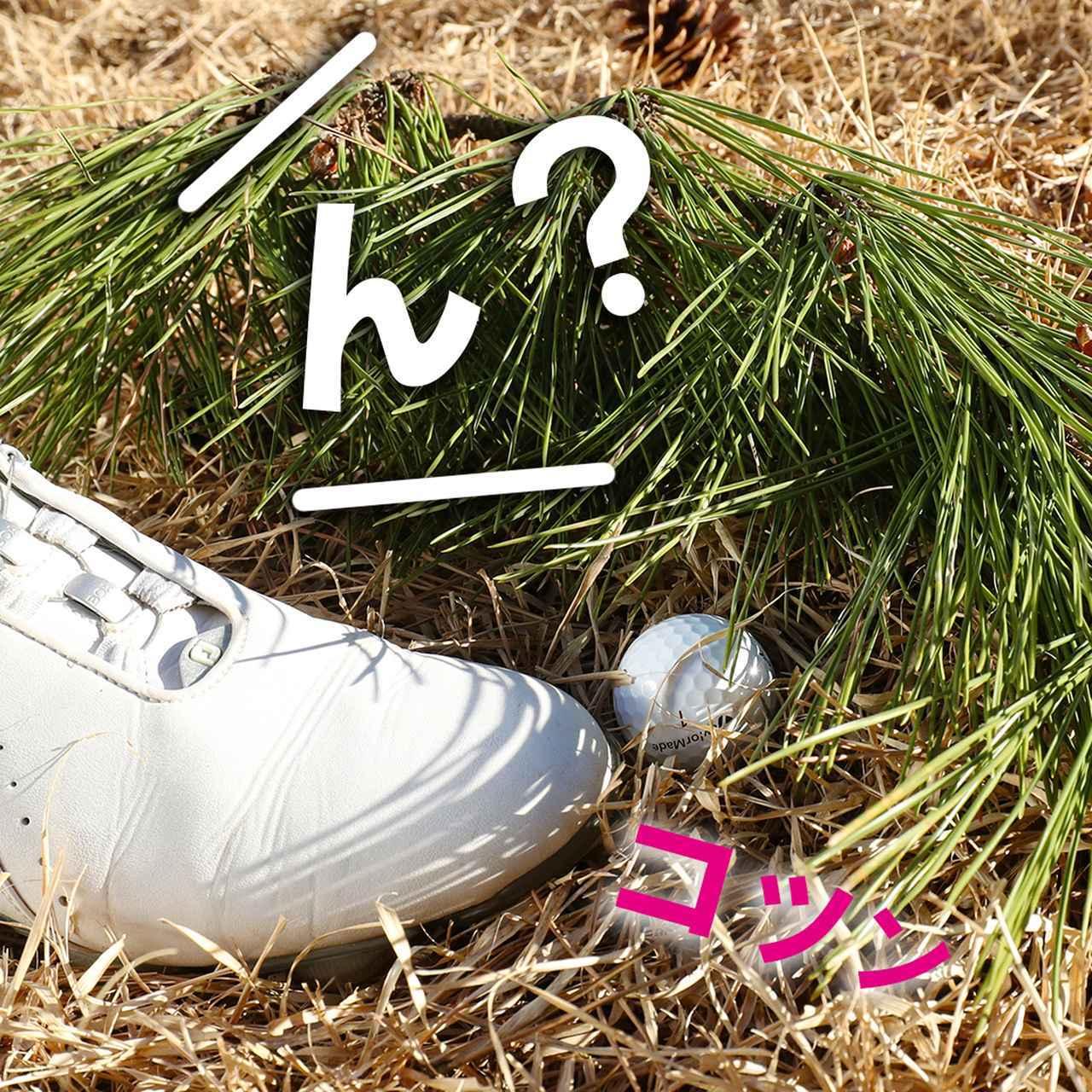 画像2: 【新ルール】自分のボールを蹴っちゃった、どうなる?