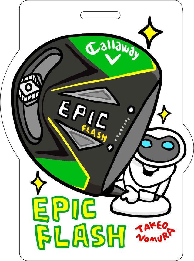 画像: [AD] 【間違い探しクイズ】未来から来たAIくんのエピックフラッシュ「4コマ漫画」。オリジナルネームタグ、トゥルービスEPICFLASHが当たる! - ゴルフへ行こうWEB by ゴルフダイジェスト