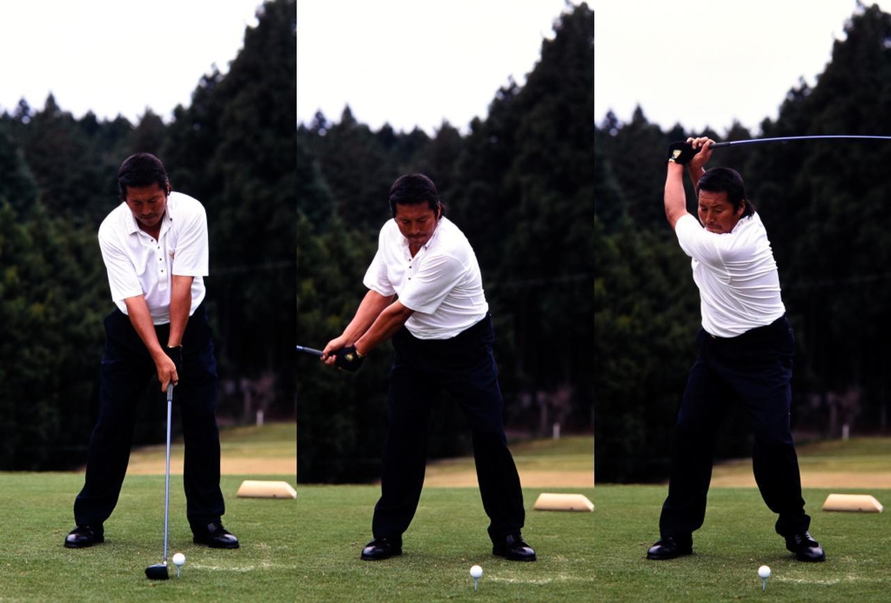 画像: プロ通算100勝を挙げた1996年のスウィング