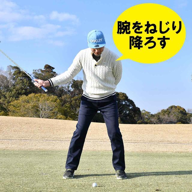 画像1: 【方向性】球筋は「右手のひら」で操るのがカンタン。ドローもフェードも自在に打てる。プロ野球投手からティーチングプロに転身した津野浩プロが初レッスン