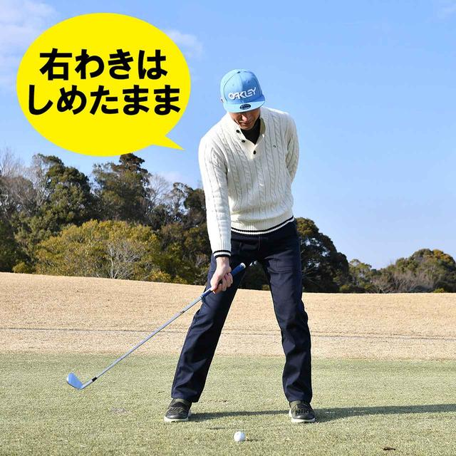 画像2: 【方向性】球筋は「右手のひら」で操るのがカンタン。ドローもフェードも自在に打てる。プロ野球投手からティーチングプロに転身した津野浩プロが初レッスン
